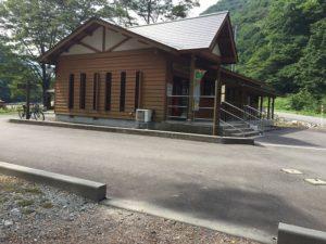 片貝山ノ森キャンプ (8)