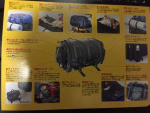 キャンピングシートバッグ2 (5)