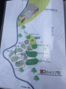 閑乗寺公園キャンプ場 (3)