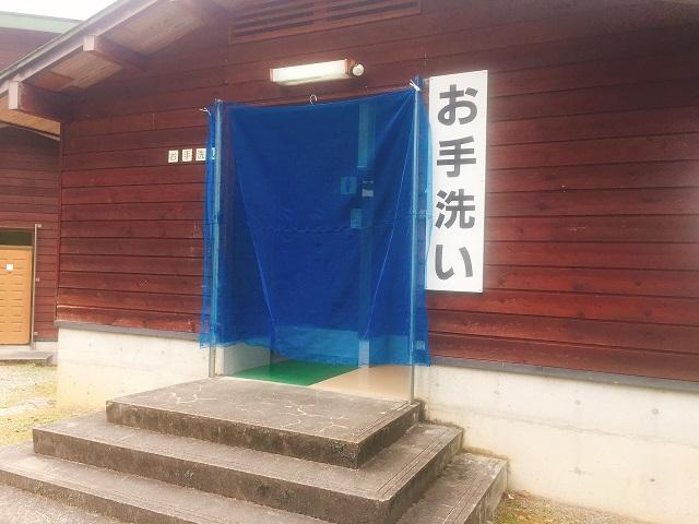 明日キャンプ場 (3)