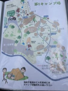 閑乗寺公園キャンプ場 (2)
