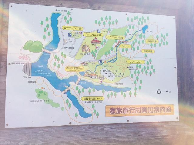 ふくおか家族旅行村キャンプ場 (1)