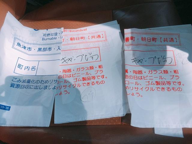 園家山キャンプ場 (8)