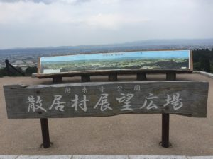 閑乗寺公園キャンプ場 (30)