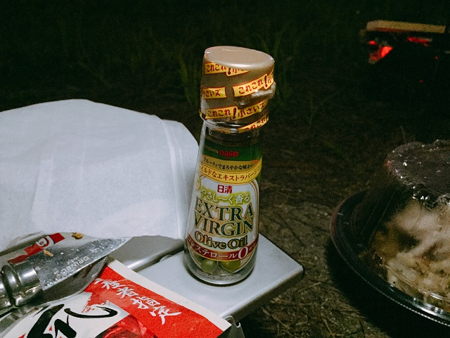 コストコのロティサリーチキン (10)