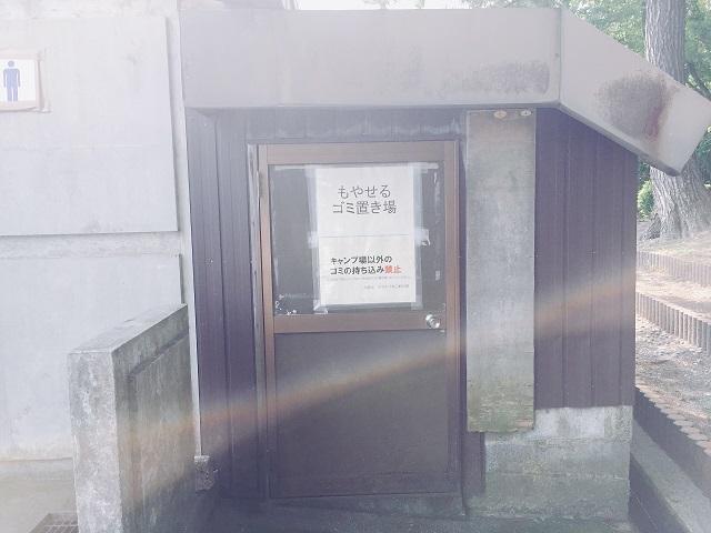 園家山キャンプ場 (22)