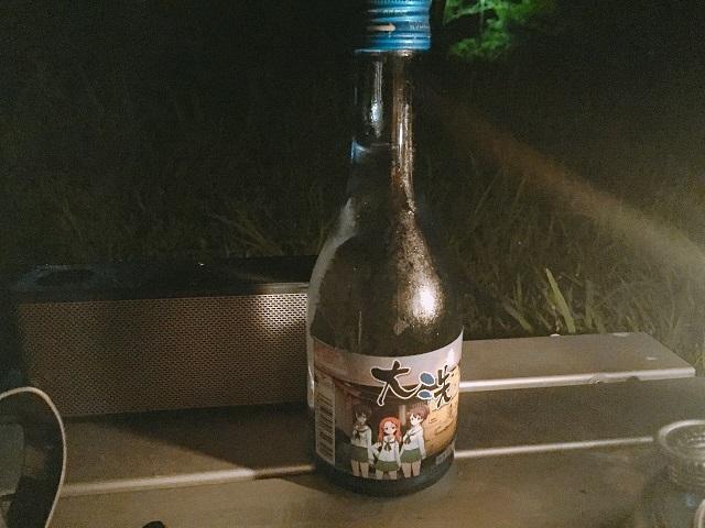 焚き火酒 (4)