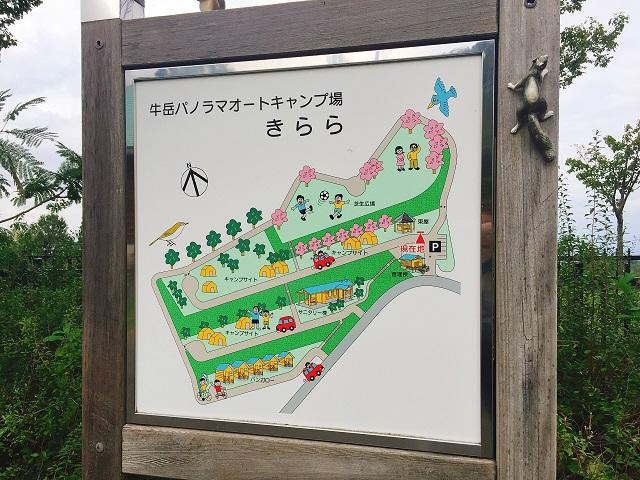 牛岳パノラマオートキャンプ場 (7)