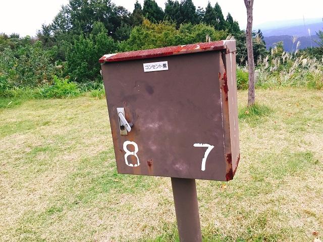 牛岳パノラマオートキャンプ場 (17)