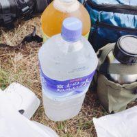 ソロキャンプの水入れをコンパクト化!持ち運び便利な給水ボトル!