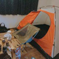 部屋でキャンプ気分を室内で味わうにはテントが1番雰囲気が出るんだけど・・・!