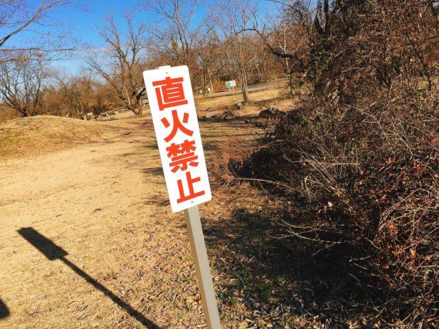 墓ノ木自然公園キャンプ場 (11)