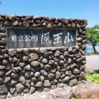 富山県の無料キャンプスペース!南砺市の医王山県立自然公園!