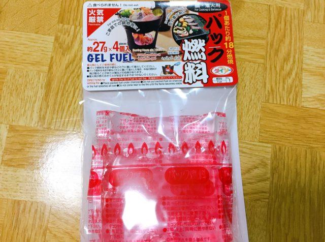 着火剤の固形&ジェル (3)