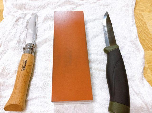 ナイフを研ぐ (9)