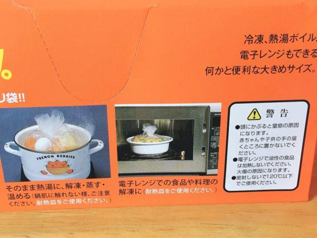 洗い物を出さない便利グッズ (3)