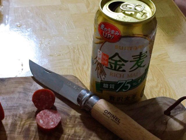 ナイフを研ぐ (35)