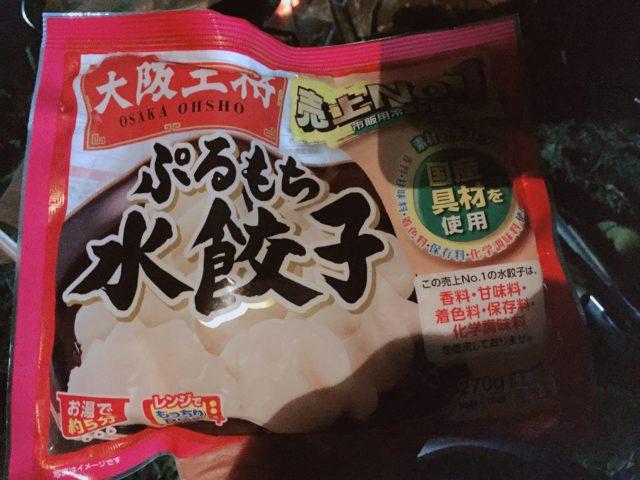 坦々餃子鍋 (5)