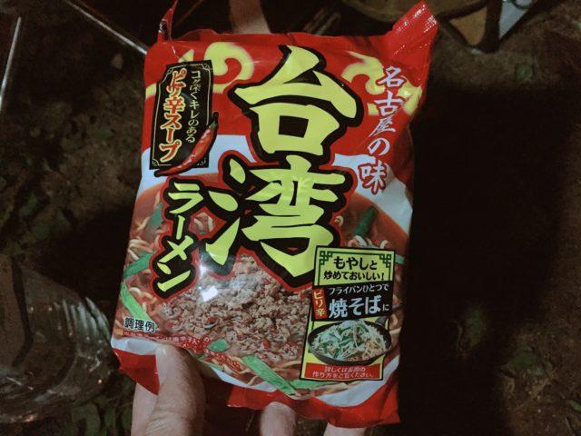 坦々餃子鍋 (10)