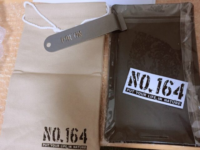 164 ヒロシ 鉄板 ソロキャンパー芸人・ヒロシのこだわりが詰まった初キャンプ本がついに登場!