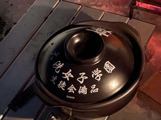 土鍋ですき焼き (5)