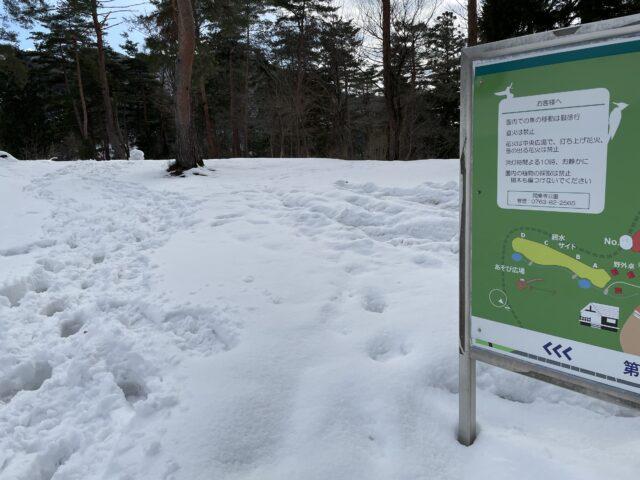 2回目の雪中キャンプ (2)