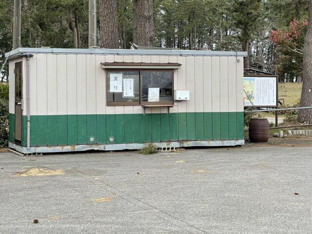 グリーンパークおおしまキャンプ場 (1)