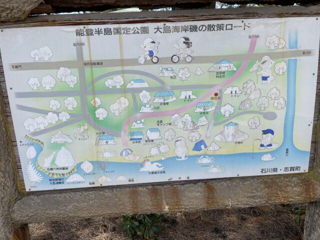 石川県大島キャンプ場 (10)