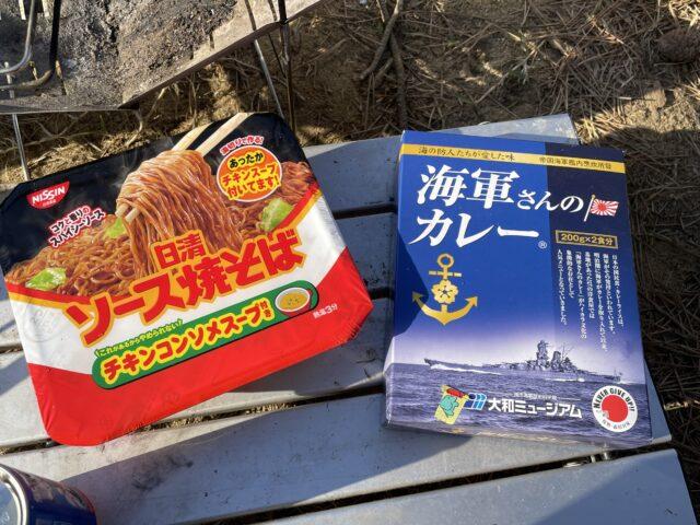大島キャンプ場でグループキャンプ2日目 (2)
