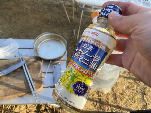 大島キャンプ場でグループキャンプ前編 (29)