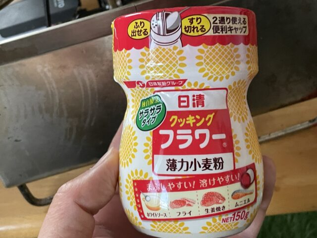 バウルーでお好み焼き (2)