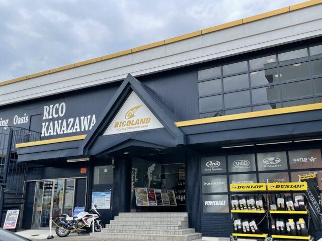ライコランド金沢店 (1)