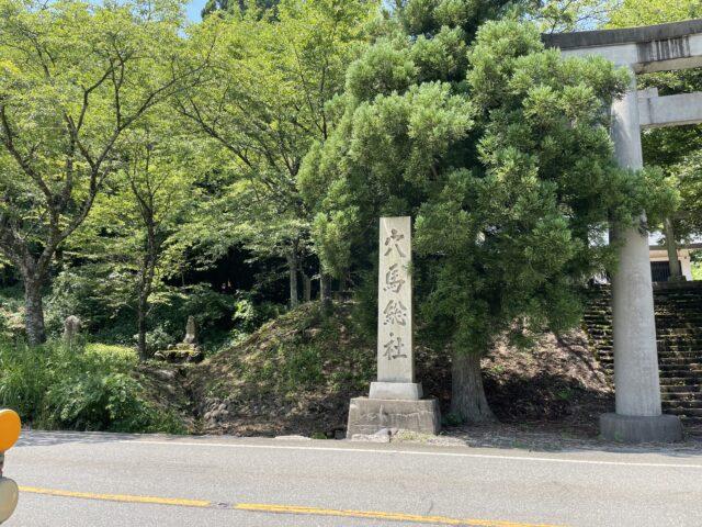 穴馬神社 (11)