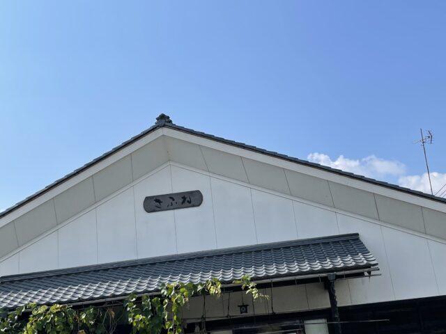 穴馬神社 (20)