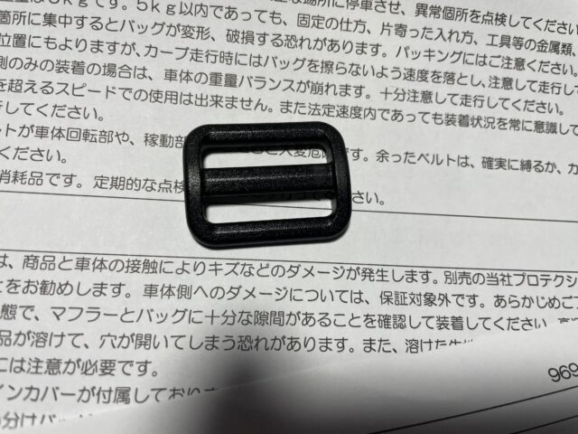 デイトナ サイドバッグ (2)