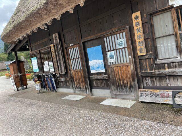 相倉キャンプ場でソロキャンプ (3)